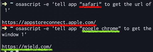 macOSでブラウザのURLを取得する方法